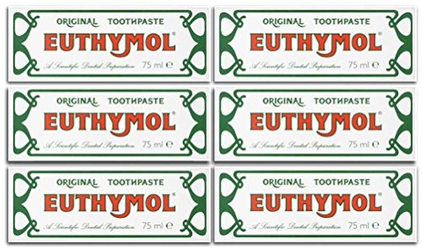 知的マトリックス調停者Euthymol Original Toothpaste 75ml (Case Of 6) by Euthymol