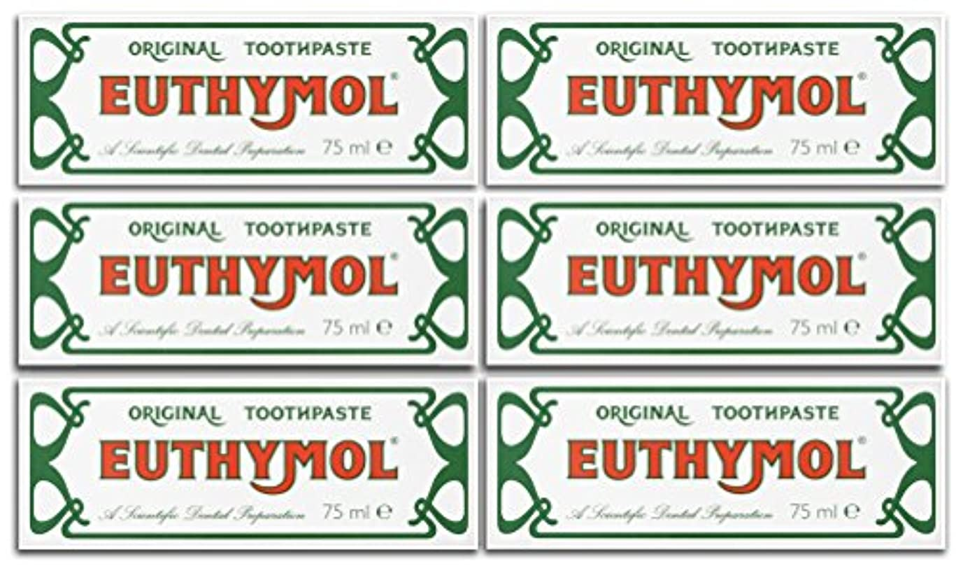 楕円形壊滅的な悪化させるEuthymol Original Toothpaste 75ml (Case Of 6) by Euthymol