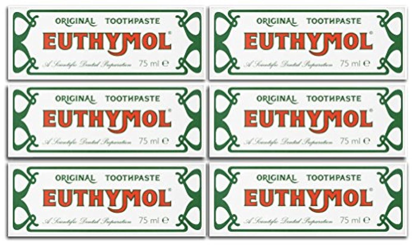 郵便番号緊急宣言Euthymol Original Toothpaste 75ml (Case Of 6) by Euthymol