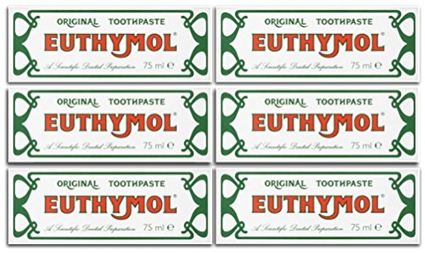 エスカレート宿題をするシリーズEuthymol Original Toothpaste 75ml (Case Of 6) by Euthymol