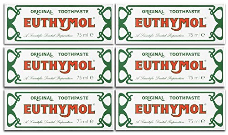 区画目に見える操作Euthymol Original Toothpaste 75ml (Case Of 6) by Euthymol