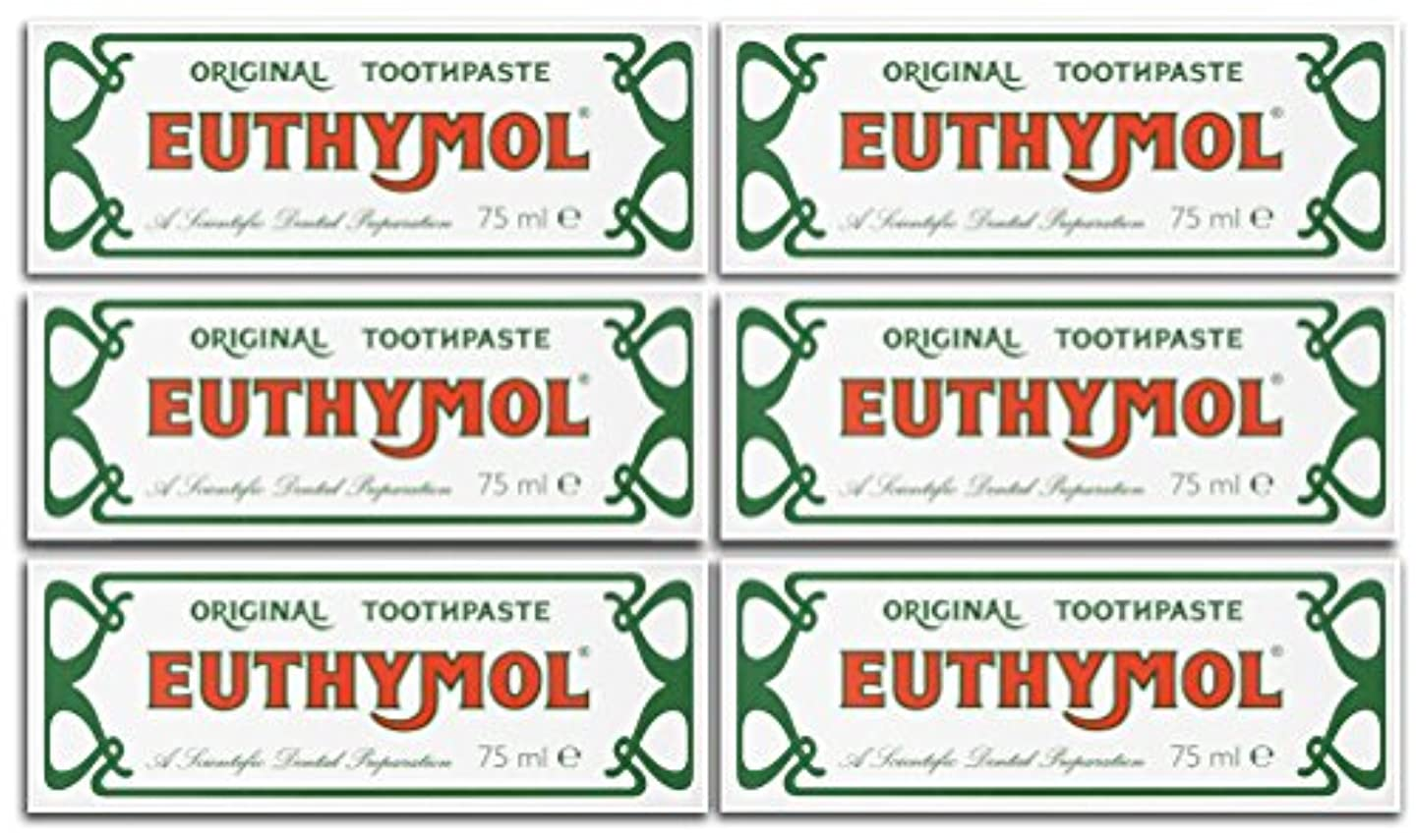 お互いモスク勝利したEuthymol Original Toothpaste 75ml (Case Of 6) by Euthymol