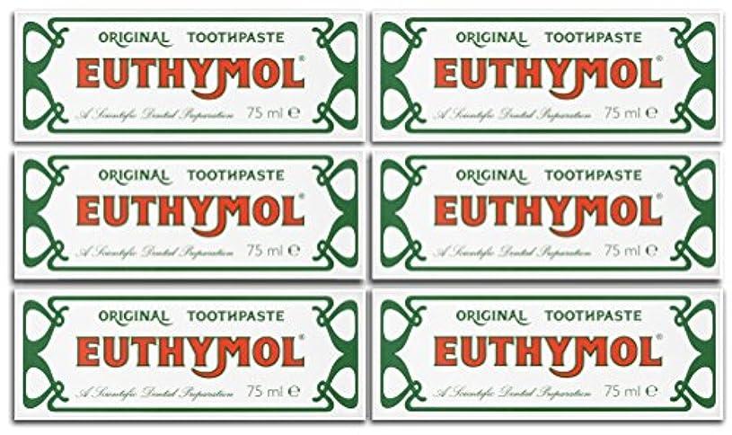 割り当てる正確さ椅子Euthymol Original Toothpaste 75ml (Case Of 6) by Euthymol