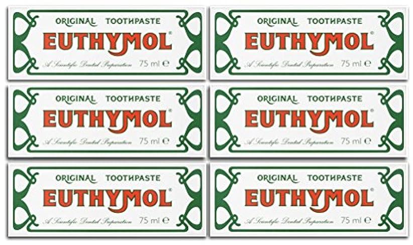 トレードに対応する生き残りEuthymol Original Toothpaste 75ml (Case Of 6) by Euthymol