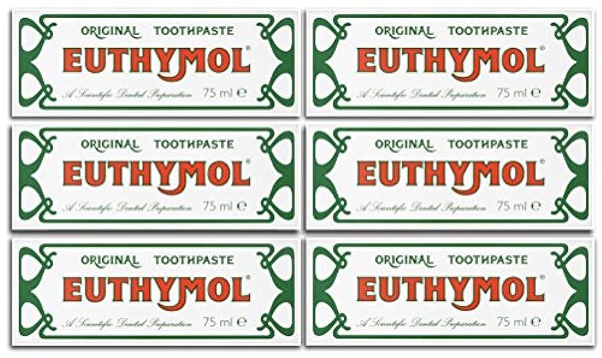 アプライアンス予見する代数Euthymol Original Toothpaste 75ml (Case Of 6) by Euthymol