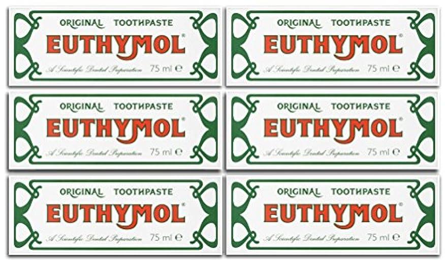 冗談で参照ジムEuthymol Original Toothpaste 75ml (Case Of 6) by Euthymol