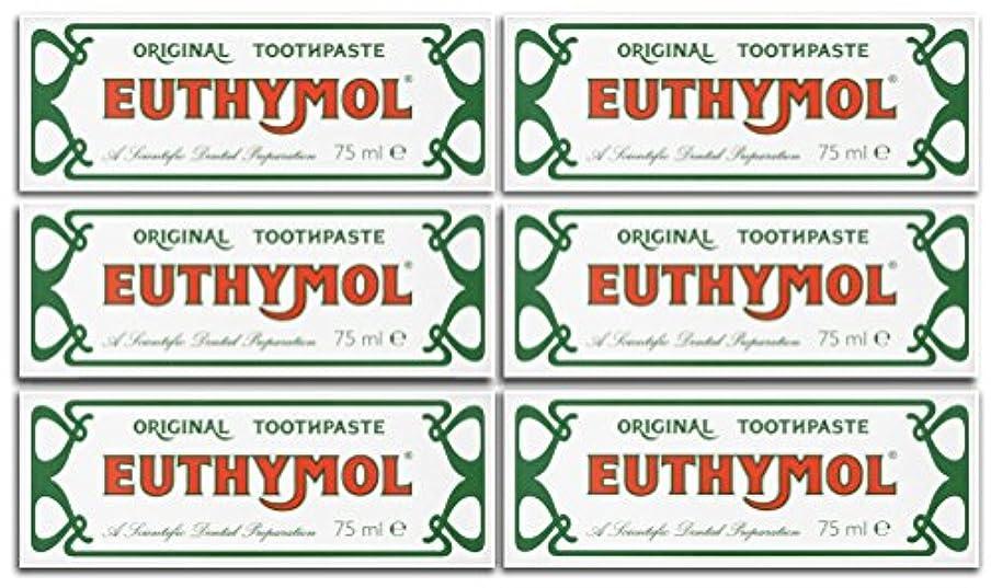 穀物ダーリンすべきEuthymol Original Toothpaste 75ml (Case Of 6) by Euthymol