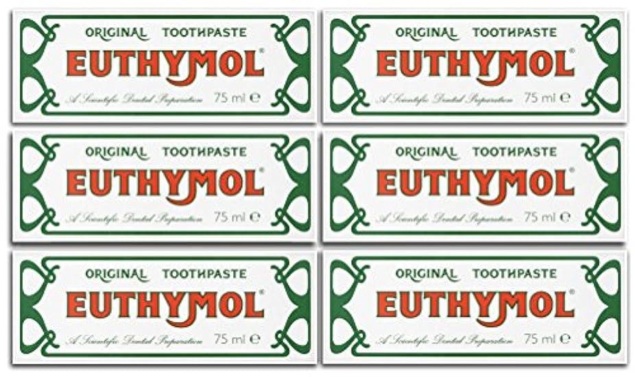 服を洗うお酒ためらうEuthymol Original Toothpaste 75ml (Case Of 6) by Euthymol