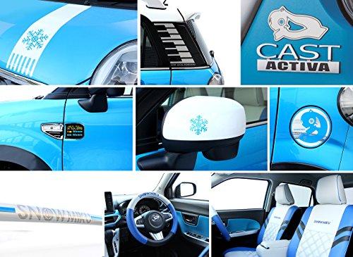 ダイハツ 雪ミク キャスト (DAIHATSU SNOW MIKU Edition CAST ) 専用 ドレスアップパッケージ フルセット (デカール7点+シートカバー+ステアリングカバー)