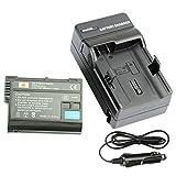 DSTE® アクセサリーキット Nikon EN-EL15 互換 カメラ バッテリー 1個+充電器キット対応機種 1 V1 D600 D800 D810A D750 D7000 D7100 D610 D7200