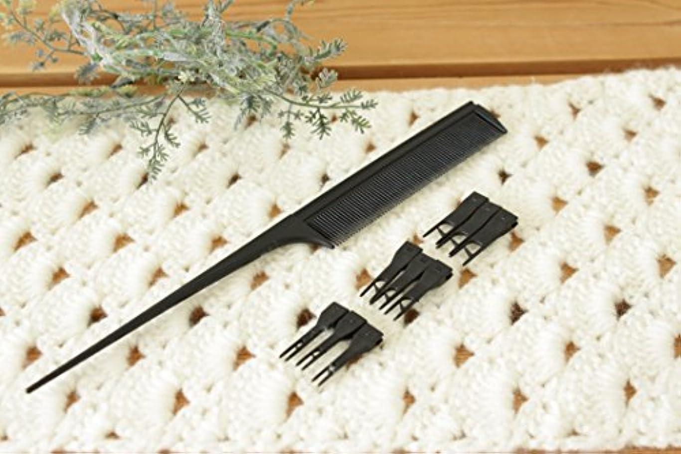 長方形あいまい好きアタッチメント ハイライトコーム Attatchment Hilight Comb