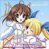 D.C.P.S.~ダ・カーポ~プラスシチュエーション キャラクターイメージソング vol.1