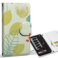 スマコレ ploom TECH プルームテック 専用 レザーケース 手帳型 タバコ ケース カバー 合皮 ケース カバー 収納 プルームケース デザイン 革 フラワー 植物 花 カラフル 004292