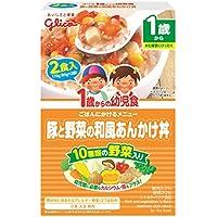 グリコ1歳からの幼児食豚と野菜の和風あんかけ丼×5箱