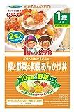 1歳からの幼児食 豚と野菜の和風あんかけ丼 2食入