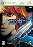 パーフェクトダーク ゼロ(初回限定版) - Xbox360