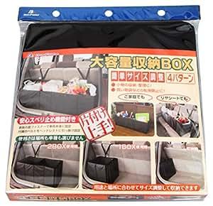BONFORM ( ボンフォーム ) スベリ止め ベルト付き折りたたみ式収納ボックス ユーティリティ (30×90cm) ブラック7488-09BK