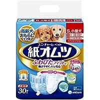ペット用紙オムツ Sサイズ 小型犬 30枚×8個入り(ケース販売)