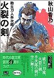 秋山 香乃 / 秋山 香乃 のシリーズ情報を見る
