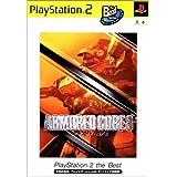 アーマード・コア3 PlayStation 2 the Best