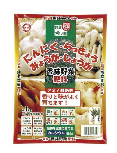 香味野菜肥料 1kg