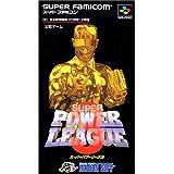 スーパーパワーリーグ3