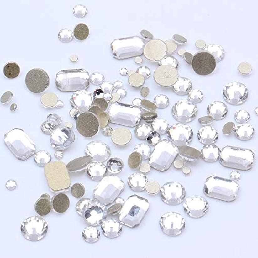 突進硫黄氷NIZIマルチカラーオプションミックスss4-ss20ガラスラウンドと異なる形状非ホットラインストーンストラス用ネイルアートdiyキラキラ宝石ニューヨークストーム(09)
