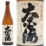 【日本酒】茨城県 府中誉 太平海 ( たいへいかい ) 特別純米 濾過前取り 火入れ 1800ml