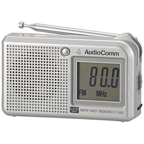 AudioComm AM/FM 液晶表示(横型) RAD-F2130M 07-3838
