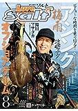 Lure magazine salt[ルアーマガジンソルト]2019年8月号[雑誌]