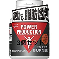 グリコパワープロダクション エキストラバーナー 59.9g(お買い得3個セット)