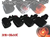 Officek 汎用 160型 ヨーロピアン ウインカー 取付けステー付 丸型 ブラック ボディー 黒 丸小 4個セット (スモーク) 画像