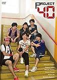 DVD「プロジェクト40」[DVD]