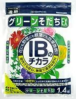 花ごころ グリーンそだちEX IBのチカラ 1.4kg