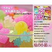 キュートがぎっしり 金平糖 (こんぺいとう) 味の小箱 (小)