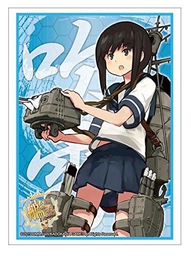 ブシロードスリーブコレクションHG (ハイグレード) Vol.752 艦隊これくしょん -艦これ- 『吹雪』