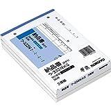 コクヨ 複写簿 ノーカーボン 3枚 納品書 請求付 B6ヨコ 50組 3冊パック ウ-333NX3