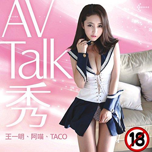 Amazon Music - 阿喵 & TACO 王...