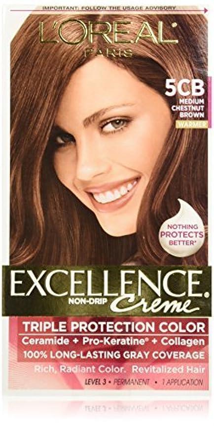 賢いのためにミルL'Oreal Excellence by L'Oreal Paris Hair Color [並行輸入品]