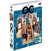 The OC 〈セカンド〉セット2 [DVD]