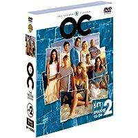 The OC 〈セカンド〉セット2
