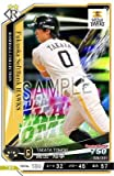 ベースボールコレクション/201812-BBCAP02-H000 高田 知季 R