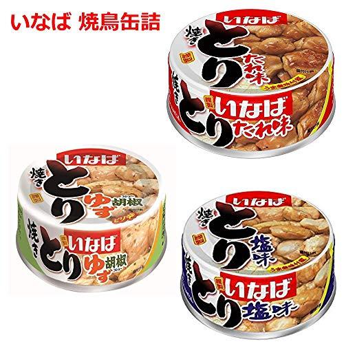 いなば イナバ 焼き鳥 缶詰 24缶セット とりタレ味 とりしお味 とりゆず胡椒味