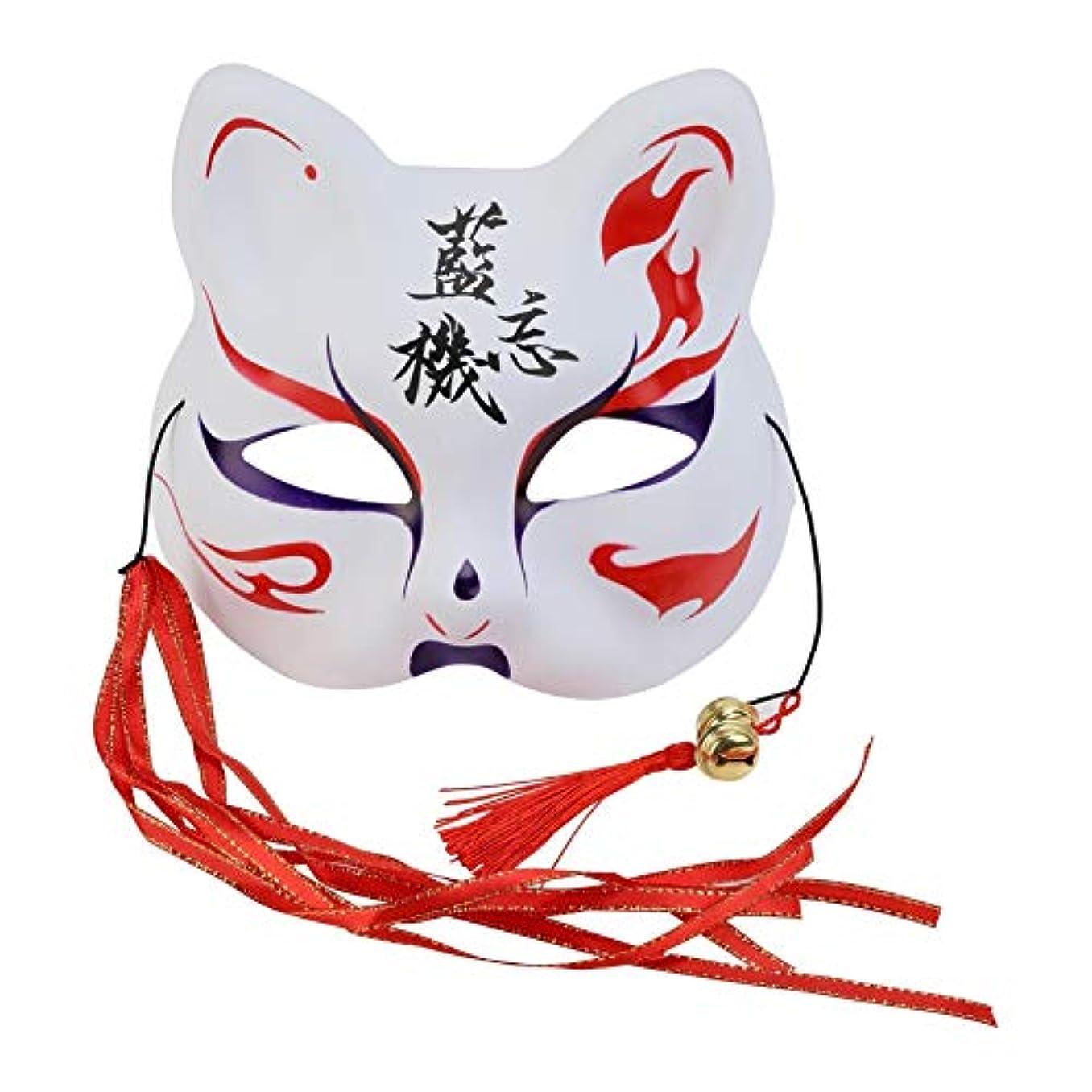 ストローク待つ記念日KISSION 仮面 キツネの仮面 タッセルと小さな鐘 フォックスマスク ユニセックス パーティーマスク小道具 コスプレマスク プラスチックマスク