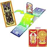 一番くじ カードキャプターさくら クロウカード編 G賞 クロウカード風グリーティングカード DARK 単品