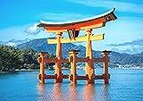 絵画風 壁紙ポスター (はがせるシール式) 厳島神社 広島 安芸 宮島 キャラクロ ISJ-002A1 (A1版 830mm×585mm) 建築用壁紙+耐候性塗料