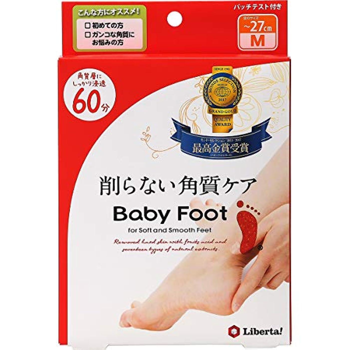 電信乱れ仕えるベビーフット (Baby Foot) ベビーフット イージーパック SPT60分タイプ Mサイズ 単品