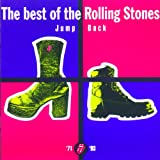 It's Only Rock'n'Roll (But I Like It) (2009 Re-...