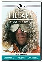 Hillary [DVD]
