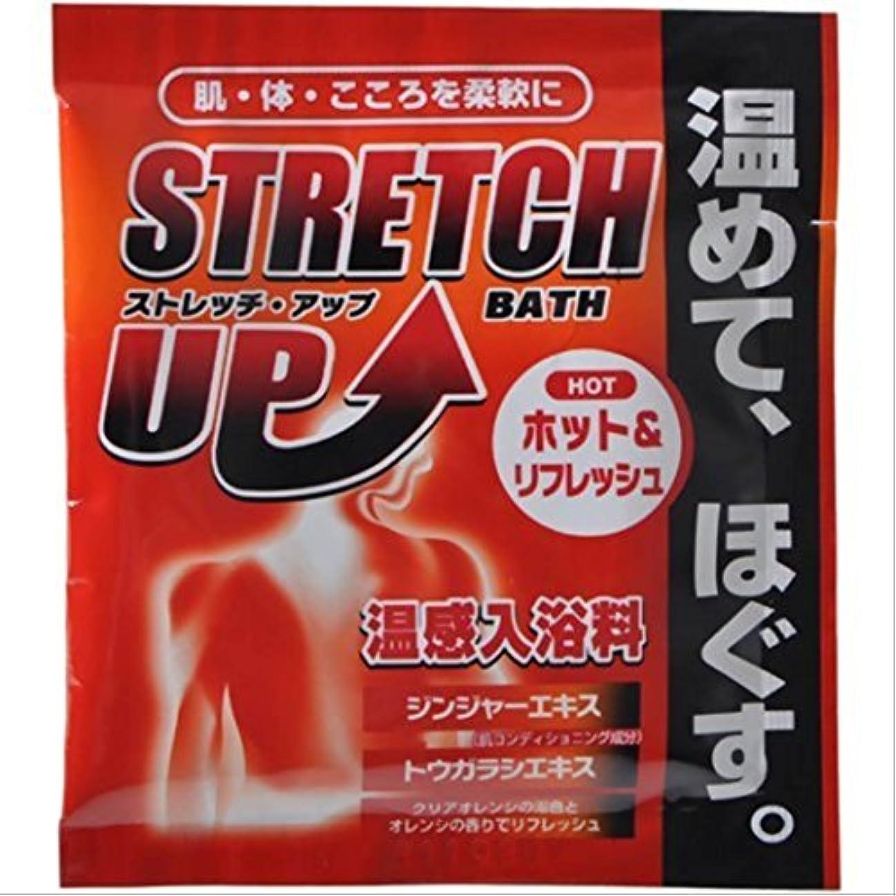 被る動く胃ストレッチ?アップ 25g(入浴剤)温感ホットアンドリフレッシュ (クリアオレンジ)
